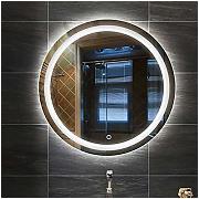 Badezimmerspiegel Xxl Wandspiegel Beleuchtet Günstig Bei Lionshome Kaufen